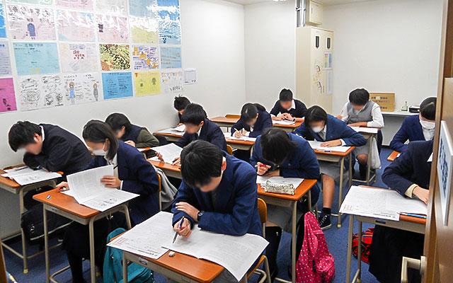 創研学院藤沢本町校